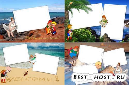 Детские шаблоны рамки с карлсоном - Отдых у моря