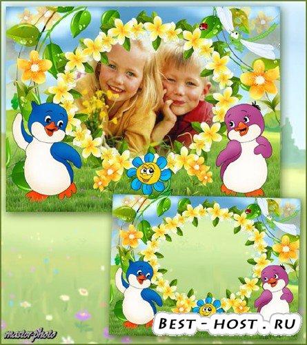 Рамка для детей.  Шаблон PSD для Фотошопа – Как то летом на лужку