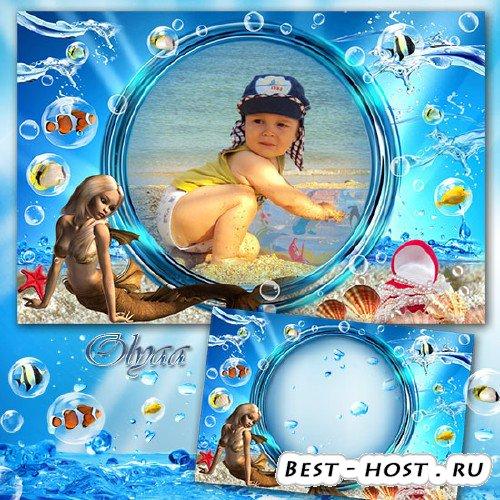 Морская рамка для фотошоп - Великолепный подводный мир
