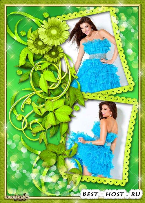 Многослойная  рамка для двух фото - Зеленых листьев шелковый извив