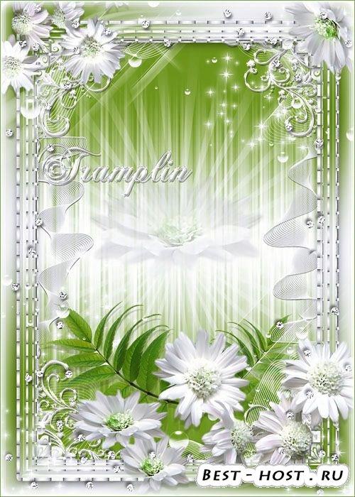 Рамка с белыми цветами - Как в неброской, но чувственной лире, доходящих не ...