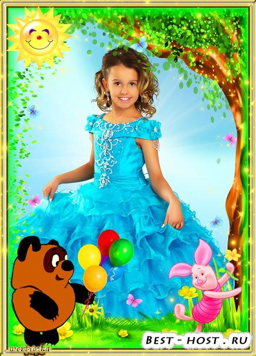 Детская рамка - Винни-Пух и его друг Пятачок на полянке с цветочками