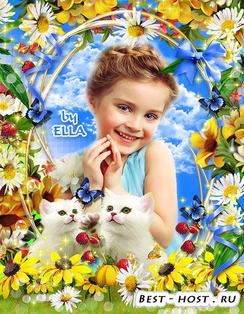 Очаровательная детская рамка с милыми кошками-На лужайке