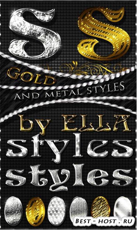 Золотые и серебряные стили для дизайна в программе Фотошоп