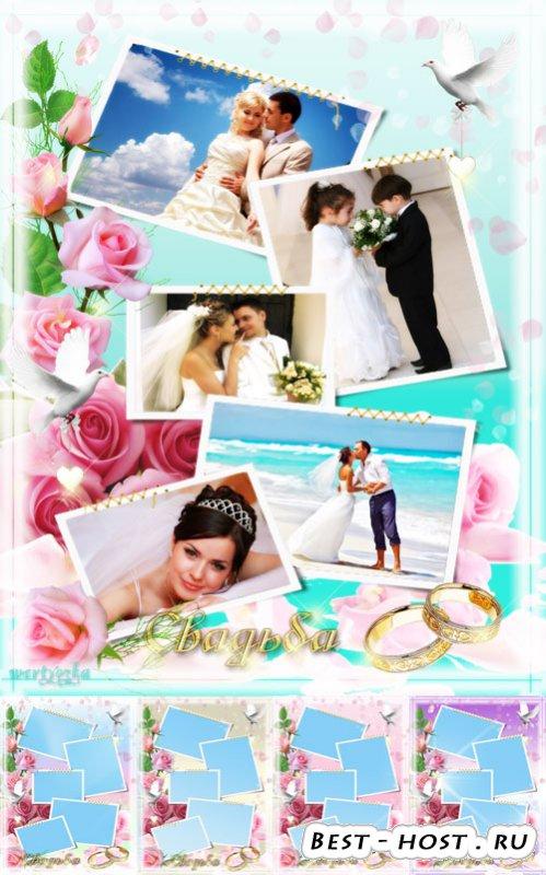 Свадебная рамка - Пусть пышные розы в роскошном букете украсят начало больш ...