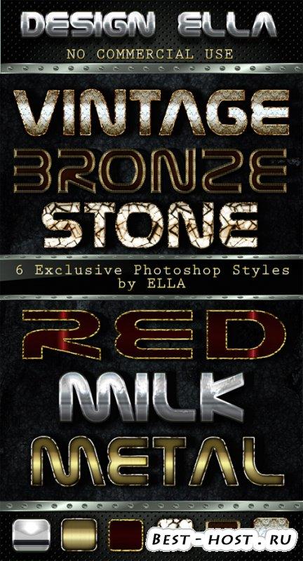 6 эксклюзивных стилей для Фотошоп : винтаж,камень,металл...