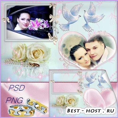 Рамка свадебная   - Только ты в моем сердце