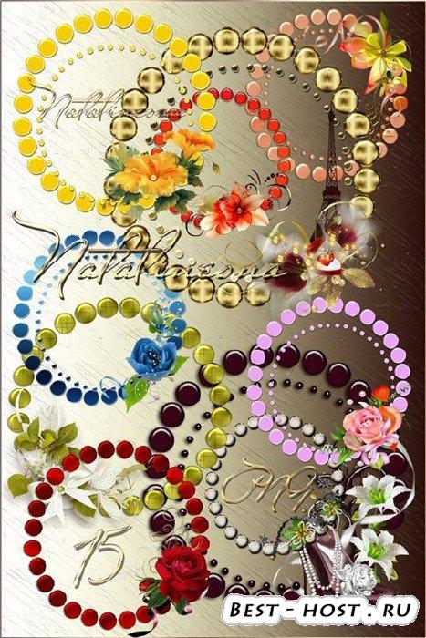 Цветочные рамки – вырезы / Flower – cuts