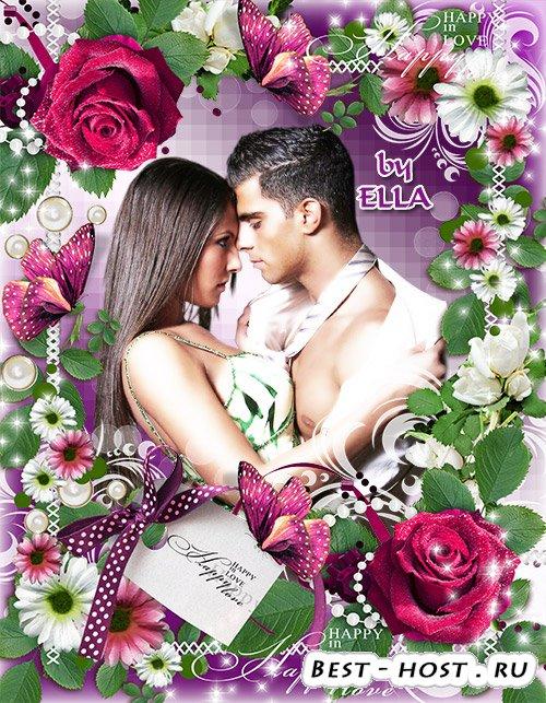 Романтическая фоторамка-Любовь на двоих