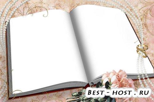 Свадебная фоторамка - Книга любви