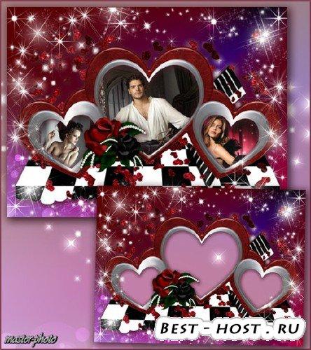 Рамка для влюбленных – Шахматная любовь