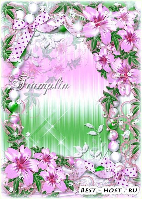 Цветочная рамка – Лилий цветы серебристые, дивный облик, открывший рассвет
