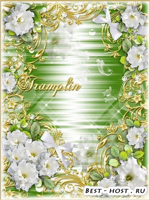 Рамка с белыми цветами и золотыми завитками – Умываются цветки золотой росо ...