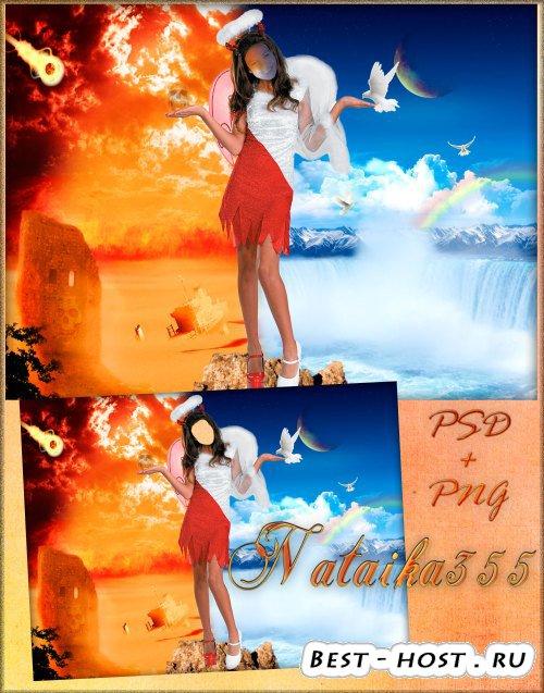 Шаблон для фотомонтажа - Ад и рай