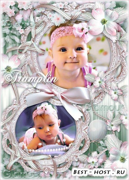 Детская гламурная рамка для девочки модницы -  Я ношу со вкусом Бантики и б ...
