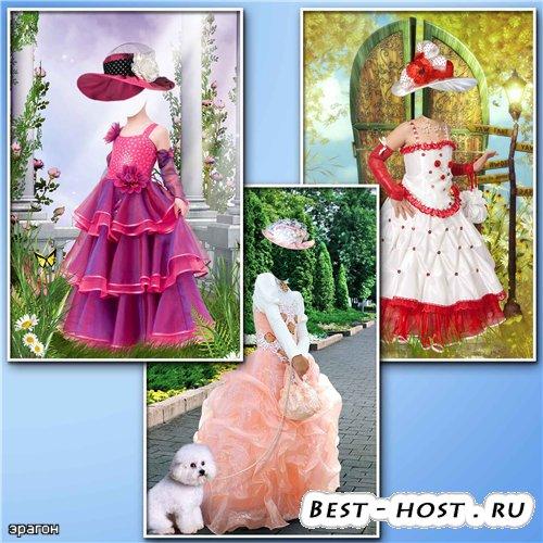 Шаблоны для фотомонтажа девочкам – В пышных платьях и шляпах