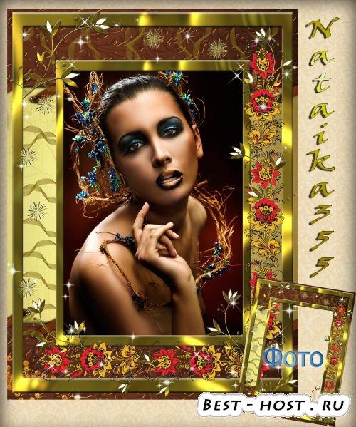 Рамка для фотошоп - Золото надежд и желаний