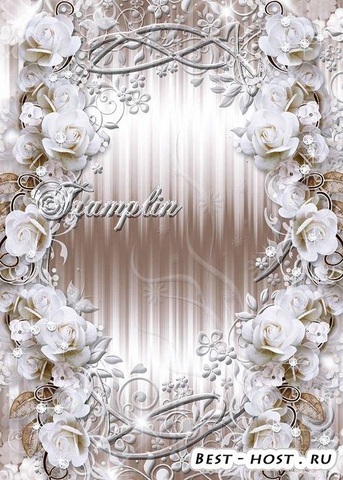 Рамка для фото светло-бежевая с белыми цветами - Очарование проснись