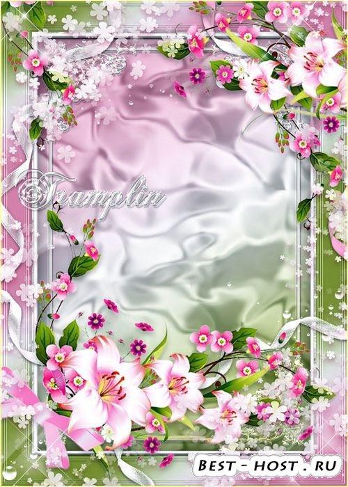 Рамка для фото с лилиями - Утренней нежностью, Солнечной свежестью