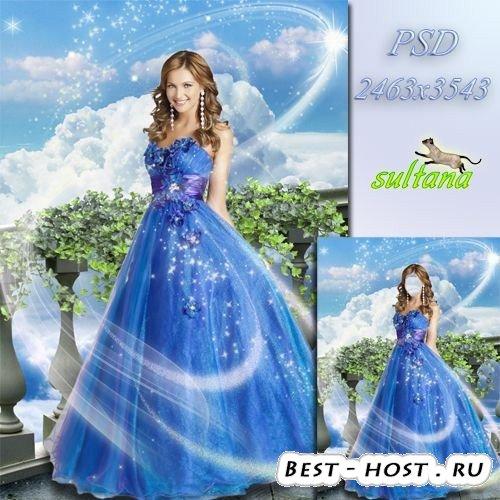 Женский шаблон для фотомонтажа - В голубом вечернем платье