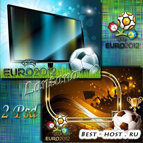 Рамки для любителей футбола - Eвро 2012