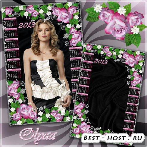 Календарь на 2013 год с прекрасными розами