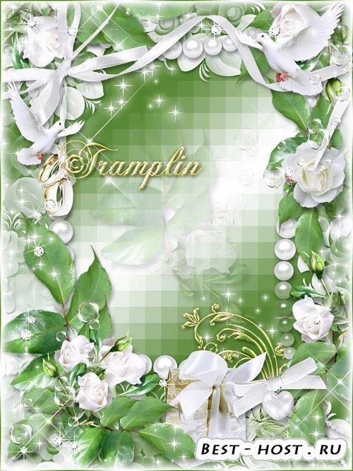 Свадебная Рамка с голубями, кольцами и бантами - Словно птица небесного рая ...