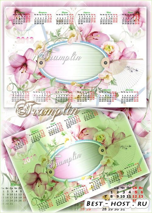 Нежный Многослойный цветочный Календарь-рамка на  2013 год