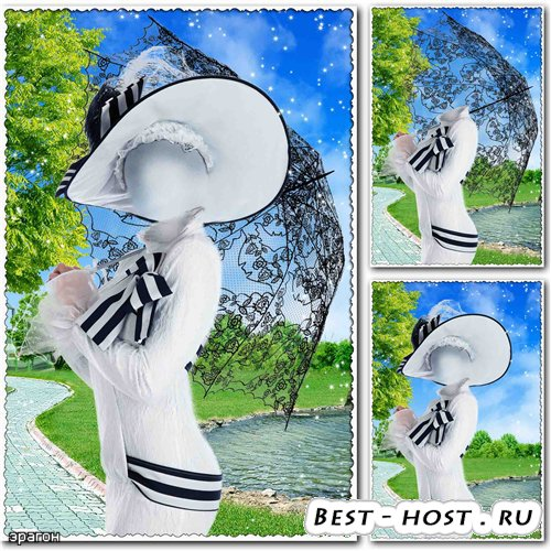 Женский шаблон для фотошопа – Дама в шляпе