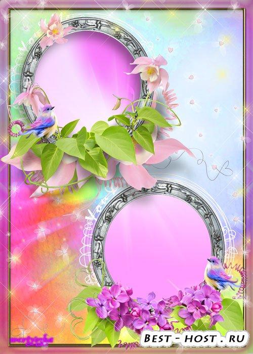 Рамка для двух фото - Нежные цветы сирени