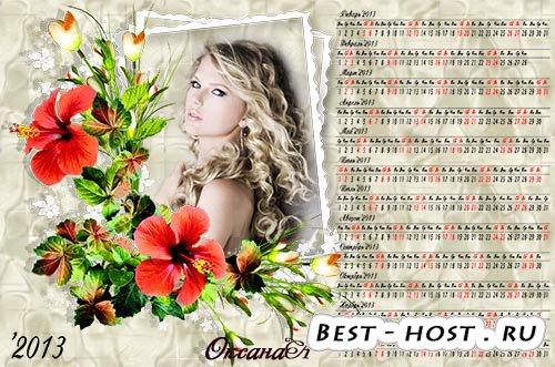 Календарь на 2013 год - Природное очарование