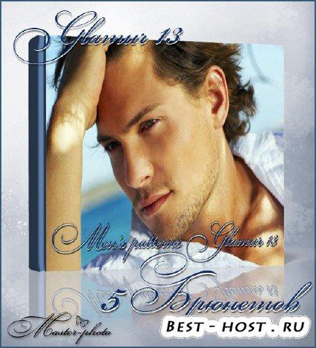 Набор мужских шаблонов для фотошопа - Glamur 13