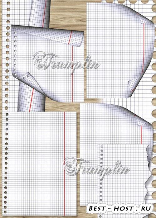 Клипарт на прозрачном фоне – Тетрадные листы