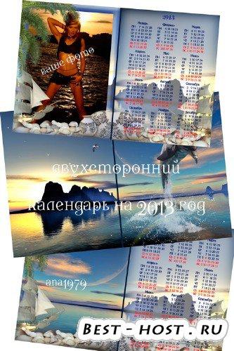 Календарь для фотошопа - Чайки и дельфин