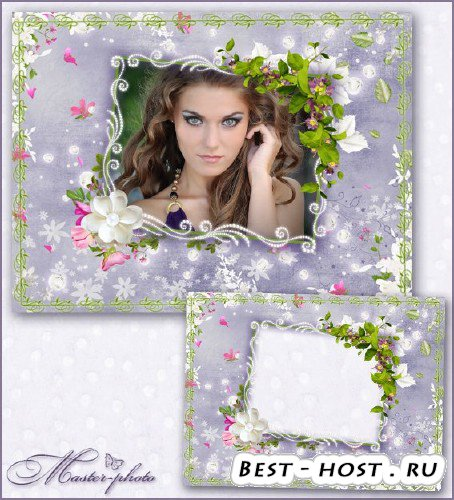 Романтическая рамка для фотошопа - Сияние жемчужин