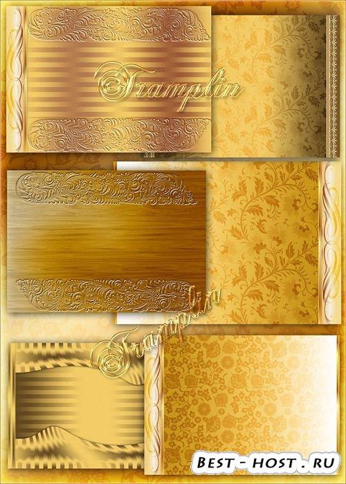 Фоны - Оттенок золота и бронзы с наложением цветочного орнамента