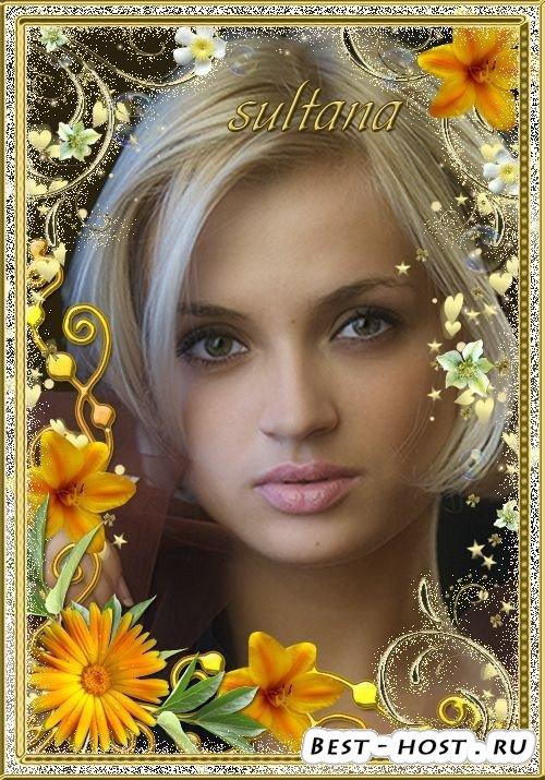 Женская рамка для фото - Желтые цветы с золотыми завитками