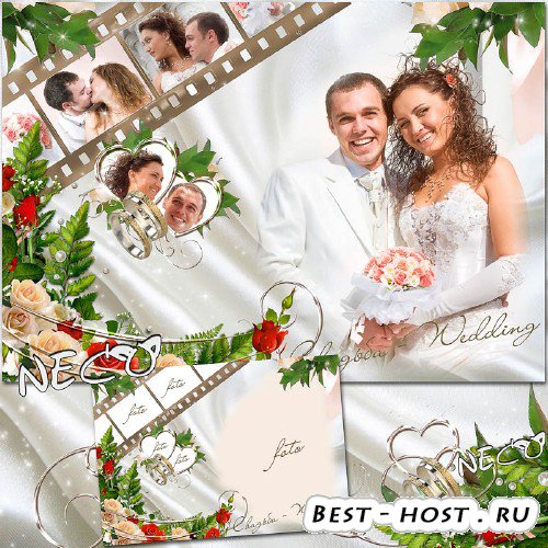 Оригинальная свадебная рамка на пять фотографий  с фотоплёнкой - Мы запомни ...