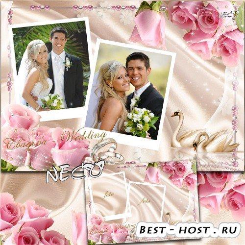 Изящная свадебная рамка с парой лебедей среди розовых роз на две фотографии