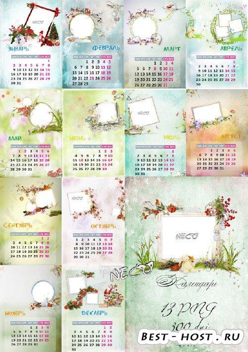 Scrap calendar - Скрап календарь на 2012 год