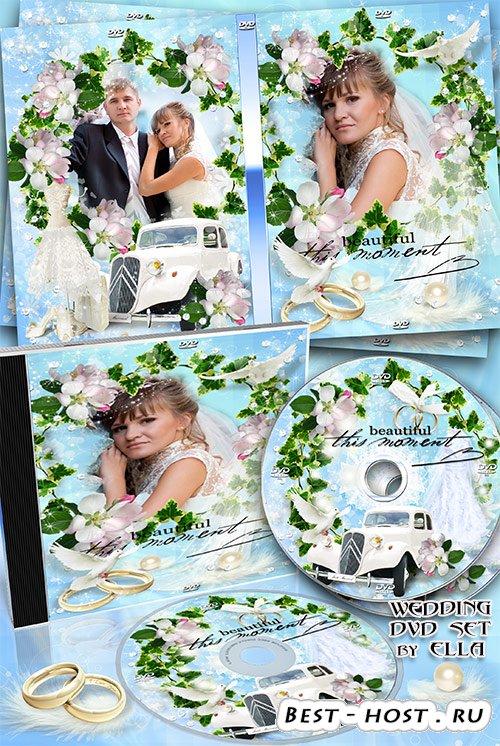 Великолепный свадебный набор - задувка и обложка на диск - Незабываемые мом ...