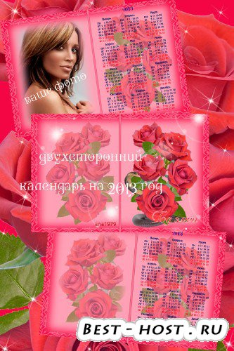 Календарь для фотошопа - Букет роз