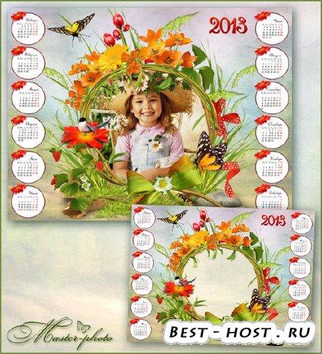 Летний календарь на 2013 год - Незабываемый миг