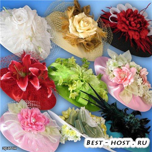 Клипарт головной убор для фотошопа – Шляпы с цветами