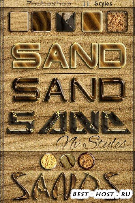 11 Песчаных стилей для Photoshop