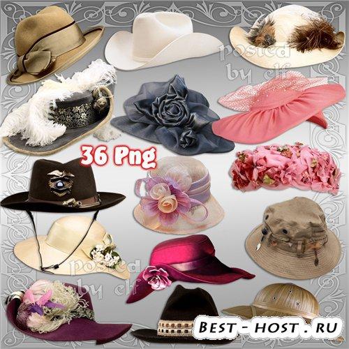 Клипарт в PNG – Шляпы, шляпки, панамки