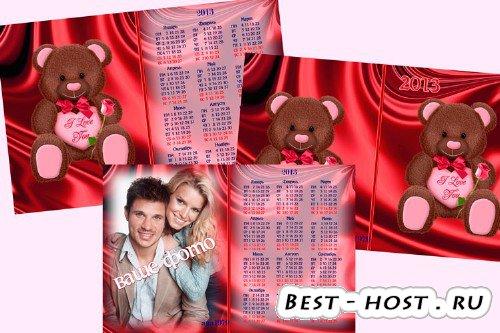 Календарь на 2013 год - I love you