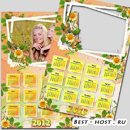 Календарь с вырезом под фото на 2013 и 2013 год - Скоро наступит осень