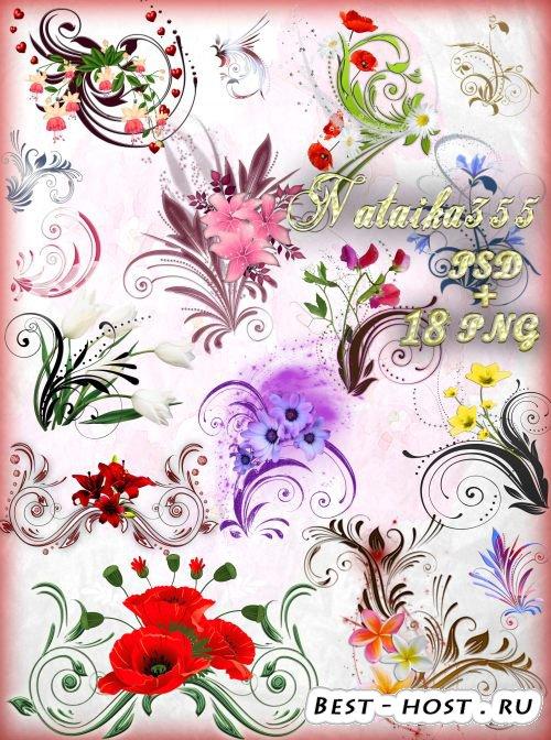 Клипарт из завитков - Круглые листочки, пышные цветочки