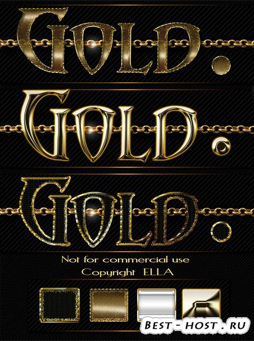 4 золотых стиля для дизайна в программе фотошоп